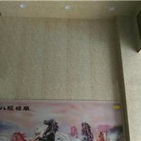 竹木纤维护墙板一站式快装
