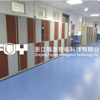 学校更衣柜、一卡通寄存柜及IC/ID卡联网储物柜配件特点-浙江福源