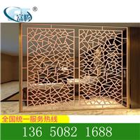广州大厂家直销高端铝板雕刻屏风