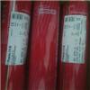 蒂森E9018-B9耐高温抗蠕变钢焊条
