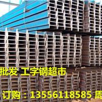 供应广东中山工字钢批发|广州工字钢销售价格 工字钢供应商