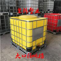 大口径IBC吨桶