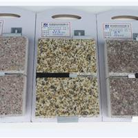 供西安新型墙材:天然石材保温装饰复合一体板