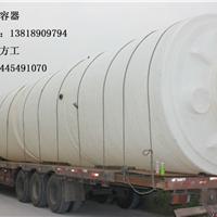 供应湖北30吨塑料水箱