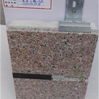 供应陶瓷薄板保温装修一体板