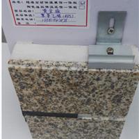 石材、陶瓷薄板保温复合板全国代加工