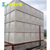 山东厂家直销玻璃钢模压水箱 无渗漏