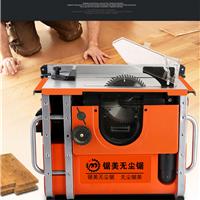 新款锯美无尘锯切割机升降台锯木工锯多功能切割木地板切割机