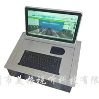 供应全国美格超薄高清液晶屏翻转器会议桌翻转器