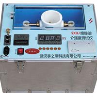 宇之�ZSXIJJ绝缘油介强度测试仪 仪器 仪表分析仪