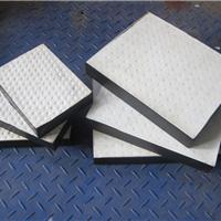 迎双节四氟板式橡胶支座厂家直销优惠