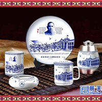 陶瓷茶杯三件套订做加字 高档四件套可配置价格
