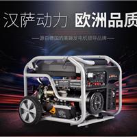 小型6KW三相汽油发电机