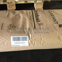 长期批发德国科莱恩蜡粉9610F微晶聚乙烯蜡塑料油墨爽滑剂
