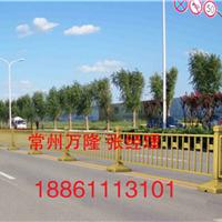 城市道路防撞隔离护栏