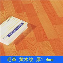 北京欧陆达铝塑制品有限公司