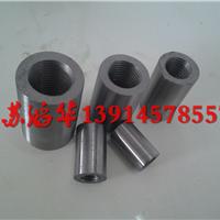 直螺纹钢筋机械连接套筒生产厂家