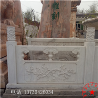 石雕栏板围栏石艺林雕塑厂生产汉白玉栏板围栏