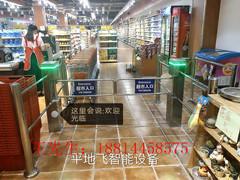 超市红外自动感应门单向出口超市入口门禁