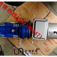 UDL无段变速机,洛阳食品机械,排屑机常用RV蜗轮减速电机