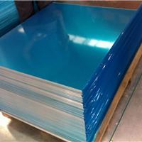 3003铝板合金铝板厂家
