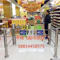超市入口自动感应门单向出口门