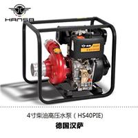 汉萨动力 高压柴油机水泵HS40PIE