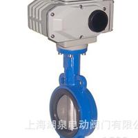 D971X-10 DN80电动对夹铸铁蝶阀/DN80开关型电动蝶阀