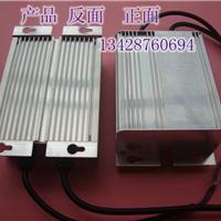 250W电子镇流器钠灯