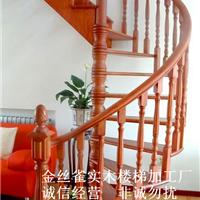 木楼梯立柱扶手弯头生产批发商家,木质梯子