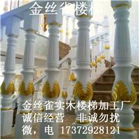 徐州丰县实木楼梯厂,木楼梯立柱批发商生产厂,