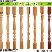 丰县旋转楼梯,徐州实木楼梯生产厂家,徐州丰县楼梯厂