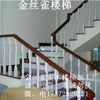 旋转楼梯,徐州实木楼梯生产厂家,丰县楼梯厂