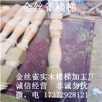 徐州丰县木楼梯立柱,木楼梯立柱批发商生产,