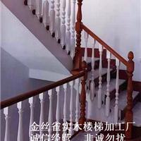 实木楼梯立柱,木楼梯立柱批发商生产,