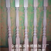 楼梯扶手多少钱一米,木楼梯立柱批发商生产厂,