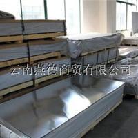 昆明铝板价格13759175674