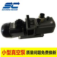 全自动手板模型抽真空箱首办抽真空泵XD-250