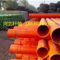邯郸厂家PVC电力管规格50--200~国标壁厚价格