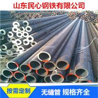 供应20#厚壁厚缝钢管合金无缝管厂家销售精密钢管无缝钢管