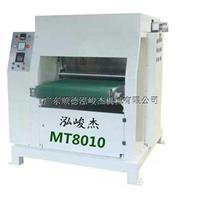 供应木制品专业木纹印花机木工机械压花机
