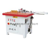 供应直曲封边机板式家具专用封边机质量保证