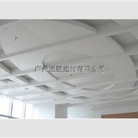 铝单板天花 加工生产  铝板定做吊顶