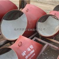 现货供应碳钢耐磨弯头价格低  盐山耐磨弯头厂家