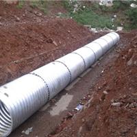 供应钢制波纹涵管 镀锌不锈钢波纹管涵 路桥专用排水管道