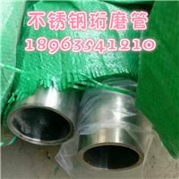 小口径绗磨管 液压缸筒 油缸管 大口径绗磨管规格 长短可切割