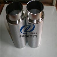 厂家生产定制不锈钢烧结网滤芯 药液 气体过滤 316L材质