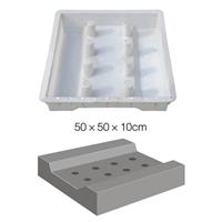 郑州辉煌塑料模具厂供应水沟盖板塑料模具
