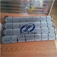 供应不锈钢折叠式滤芯 空气粉尘过滤 油气烟气过滤