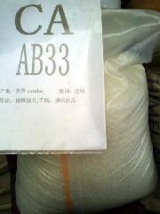 供应进口醋酸纤维素塑胶原料 镜框 镜片专用料